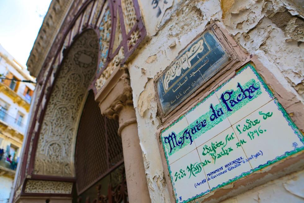 Mosquee du Pacha, Oran. Foto: Johnny Friskilä