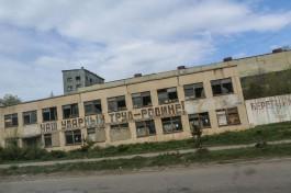 Gammal fabrik. Foto: Johnny Friskilä