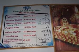 ticket-price-khewra-salt-mine-1