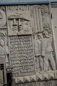 Almaty Kazakhstan-3