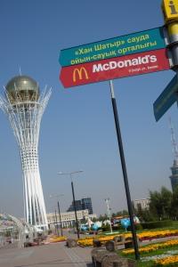 Astana 2017-2
