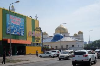 Kazakhstan 2017-5