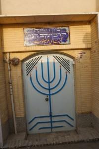 Esfahan Synagogue Ashura-4