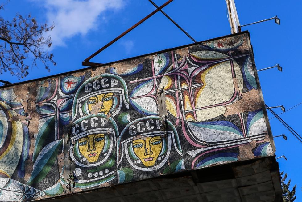 Gurjaani Soviet Mosaics-1