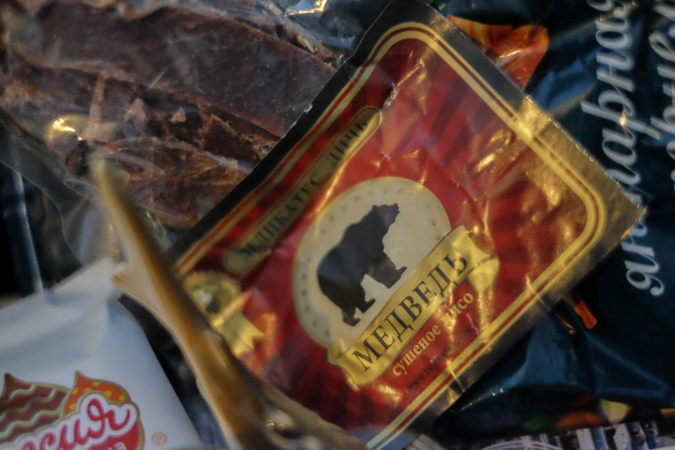 dried bear meat-1017