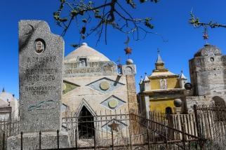 Cemetery Kyrgyzstan-6001