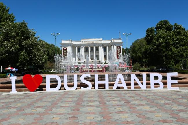 I Love Dushanbe-5765