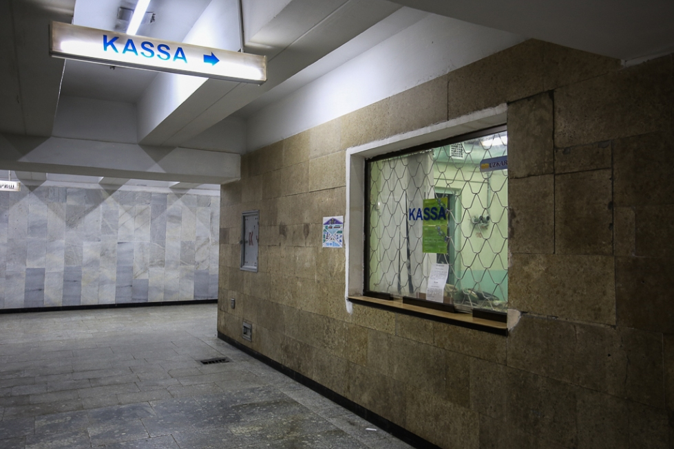 Tashkent-metro-ticket-price-1200-som-0226
