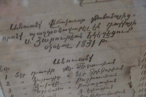 Armenian_Church_Dhaka_Bangladesh-1679